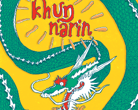 Khun Narin (Electric Phin Band)     Corespondents     Low Hums On Aug 9 @ Tractor Travern | Seattle | Washington | United States